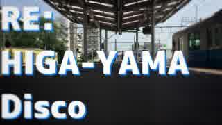 RE:HIGA-YAMA_Disco