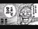 ゆっくり打ち切り漫画紹介第54週「地獄甲子園」