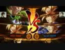 TGS2017 ドラゴンボールファイターズ ウメハラ vs オオヌキ