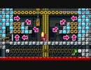 マリオメーカーゆっくり解説動画part115