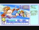 【パワプロ12決】息抜きにミゾットの借金返す【Part.3】