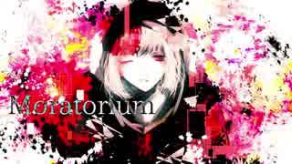 「Moratorium」/ GUMI