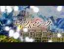 【MAD】ナイツマ-OP第10話【メロスのように】