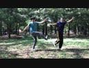 【阿部と太田】おまけ:おっさんが二人で脱法ロック踊ってみた練習風景