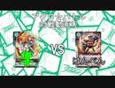 【アクロ☆バトル】ラクエンロジック12【対戦動画】