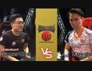 TGS2017 スト5昇竜拳トーナメント 1回戦 GamerBee vs ときど