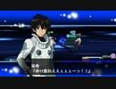 スーパーロボット大戦X-Ω 征覇VS 27-A ヴァイタル・ガーダーで遊ぼう