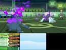 ポケモンSM:ランダムフリーを喋りながらやるよ 根性爆発!ヘラクロス