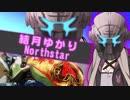 【Titanfall2】ペチャパイロット#1【VOICEROID実況】