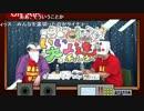 いい大人達の生ラジオ! 第8回('17/09) 再