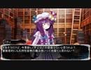 【卓m@s】邪眼の姫の物語/第参拾捌話【SW2.0】