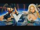 EGX2017 スト5 TOP16Winners Hiruko vs マゴ