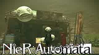 【実況】NieR:Automata これは窃盗か。それとも不法侵入か。 #56