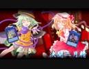 第88位:決闘三月精 第8話 thumbnail