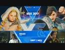 EGX2017 スト5 TOP12Losers マゴ vs MOV