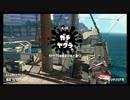 【実況】世界を塗り尽くしたいpart10【Splatoon2】