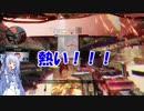 【TITANFALL2】琴葉姉妹のパイロット日記 4日目【VOICEROID実況】