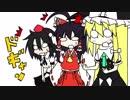 第38位:【東方手書き劇場】ニコ巫女れいむWorld第参拾漆話 thumbnail