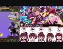 【パズドラ】龍契士&龍喚士VS俺【ガチャ】