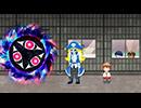 せいぜいがんばれ!魔法少女くるみ 第4話「はじけてまざれ!幹部パイレイトの罠!」 thumbnail