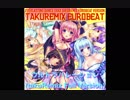 【EUROBEAT】ウルトラハレーション (takuRemix Full Version)