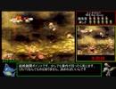 【ゆっくり解説】スーパードンキーコング2 102%RTA 1:27:38(WR) (4/5)