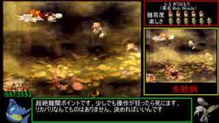 【ゆっくり解説】スーパードンキーコング2 102%RTA 1:27:38 (4/5)