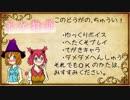 【ポケモンSMゆっくり実況】ポケ物語05