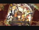 【ノンケがイく】 Code:Realize 〜創世の姫君〜 Part4