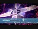 【アルノサージュ】 7次元レポート act159 【ゆっくり実況】