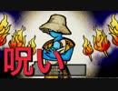 【ドラクエ11実況】村に伝わる呪いの話。怖すぎワロタ・・・#44