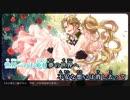 【ニコカラ】ロメオ/LIP×LIP(CV:内山昂輝・島﨑信長) Off Vocal +5キー