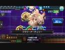 たれ流すCOJポケット5【侍VS精霊】