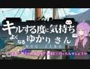 【Splatoon2】S+あかねとずん子のガチマッチ!#4【VOICEROID実況】
