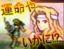 【実況】FE聖戦の系譜 part28