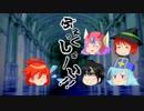 【ゆっくり】前略 ひっこみじあんの勇者より【ドラクエ3】 第52話 thumbnail