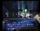 レジェンドオブドラグーン プレイ動画 第89話