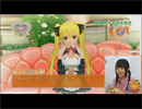 【ドリームクラブZERO Special Edipyon!】まりんかくわちゃんのコタツあそび第20回(前編)