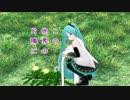 【初音ミクV4X】悲しくてやりきれない【コトリンゴ カバー】