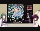第20位:【東北姉妹の】東方やろうよ!【弾幕講座】シーン2(気合い避け) thumbnail