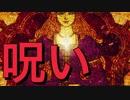【ドラクエ11実況】まさかのホラーゲーム化で怖すぎワロタ#47