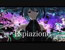 【初音ミク】Espiazione【オリジナル】