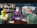 【反省会】いい大人達のゲーム実況生放送(