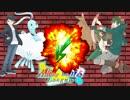 [ポケモンSM]メガチルタリスと歩みたかったBet money Battle League[vs緑黄色氏]