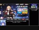 〇これレイプ!新作STGアズールレーン 【完全初心者向け解説】 thumbnail
