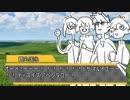 【社会科教材】GM鶴の古備前と源氏のウンババ【TRPG】 thumbnail