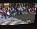 渋谷スクランブル交差点で暴走車に蹴り入れたニキwwwwwwwwww