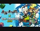 第35位:ハコニワカンパニワークス× 日本一RADIO 【最終回】 thumbnail