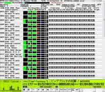 Final Fantasy 5 - ビッグブリッヂの死闘[MIDI]