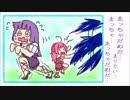 【MHXX】ポンコツたちのG級ボコされ日記part11【実況】